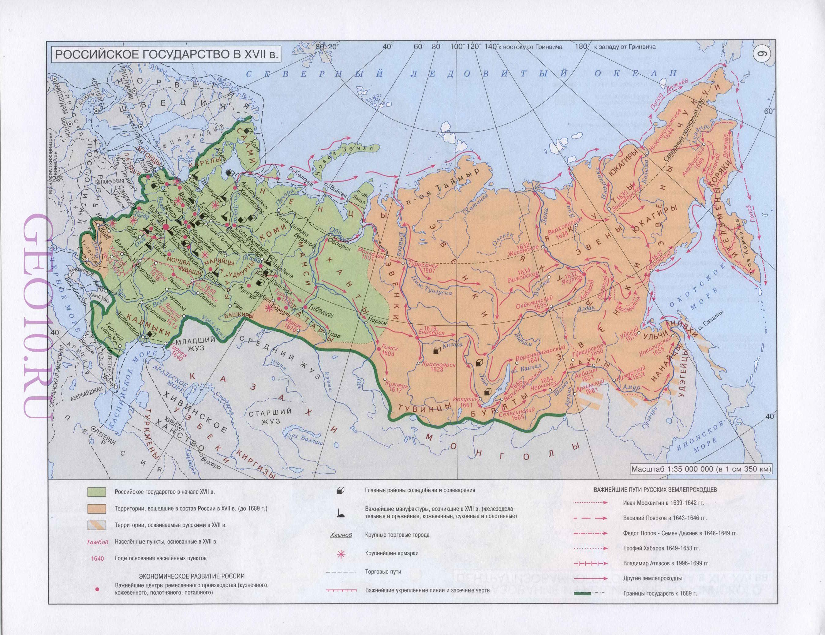 Карта Русского государства в 17 веке.  Укрепленные линии и засечные черты России в 17 веке.