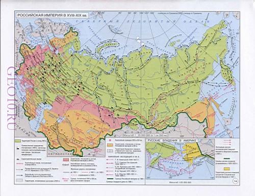 Российская империя в 18-19 веке. Карта Российской империи ...: http://geo10.ru/1042700.html