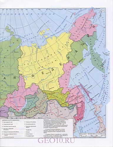 Карта российской федерации карта
