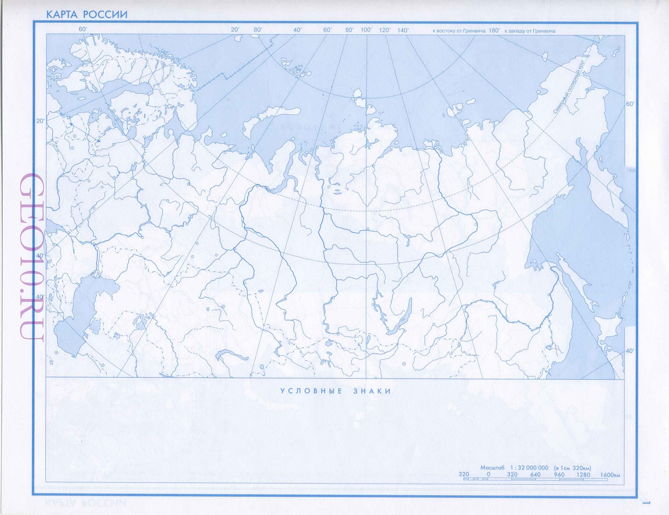 контурная карта россии 2015 года