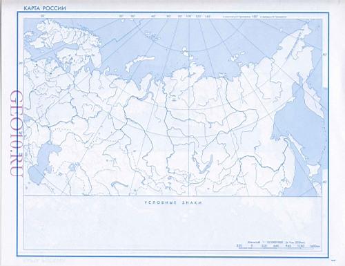 Контурная карта россии контурная