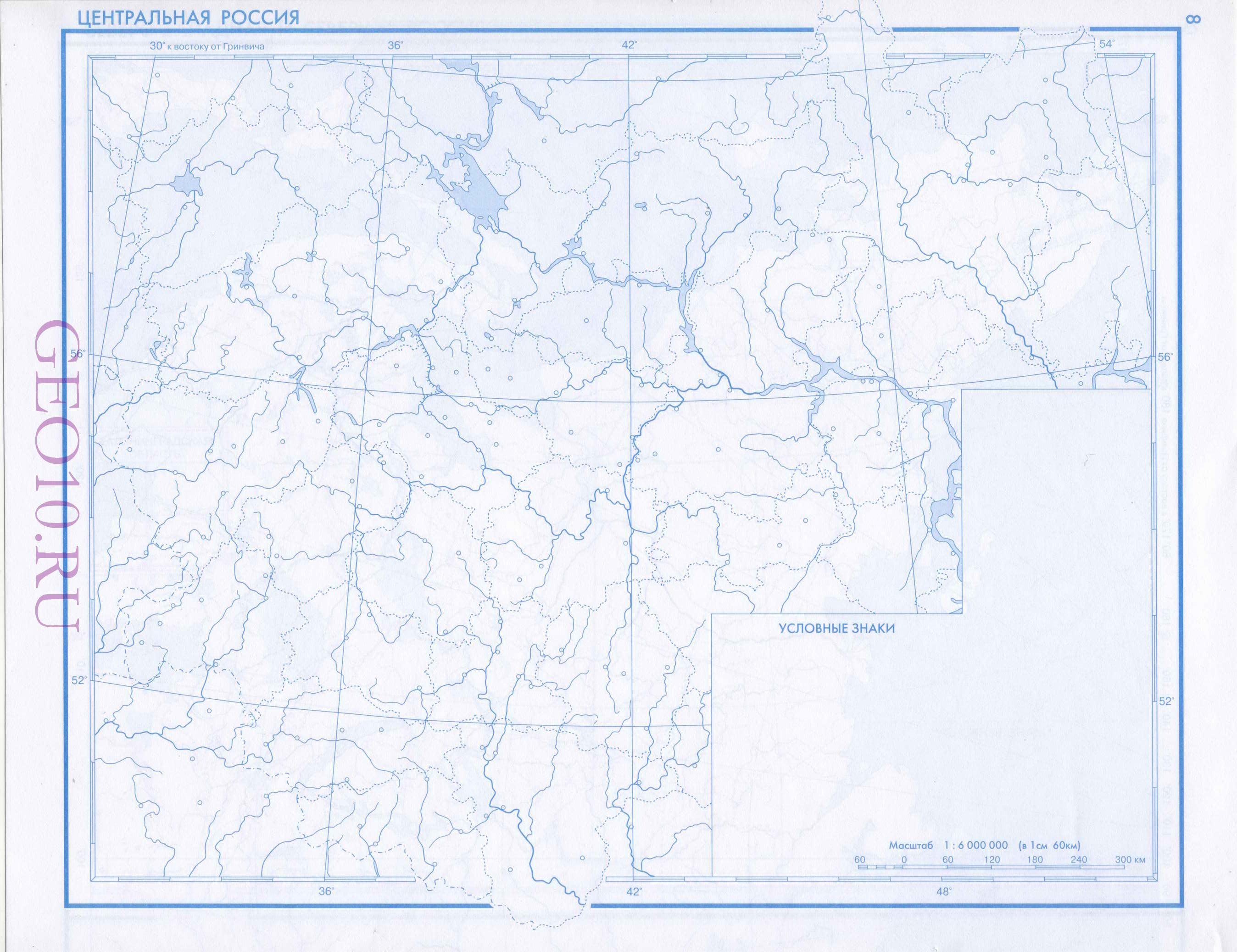 Гдз контурные карты по географии 9 класс центральная россия