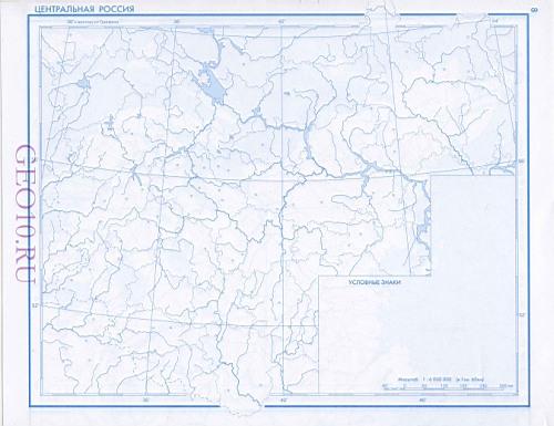 Контурная карта по географии 8 класса