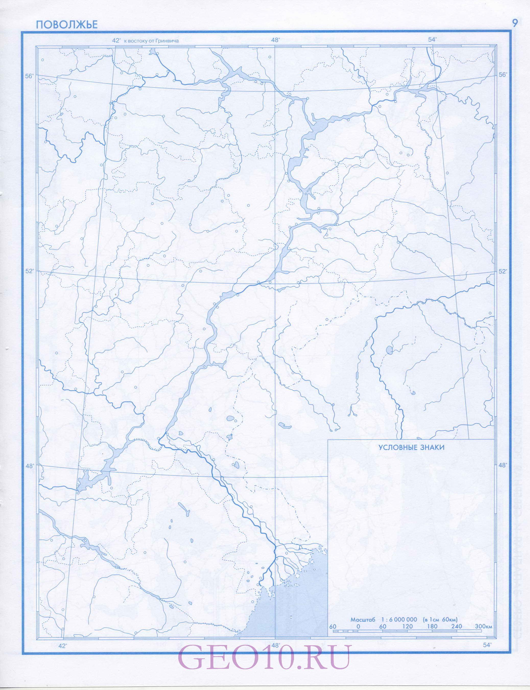 области гдз карта самарской контурная