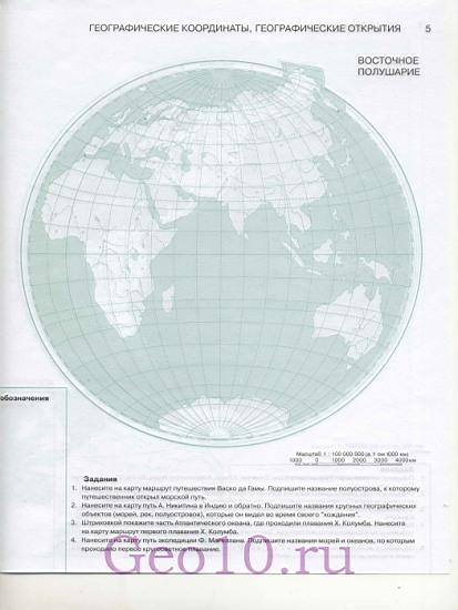 Дополнения Для Русской Рыбалки 2