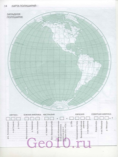 Контурная карта полушарий мира с