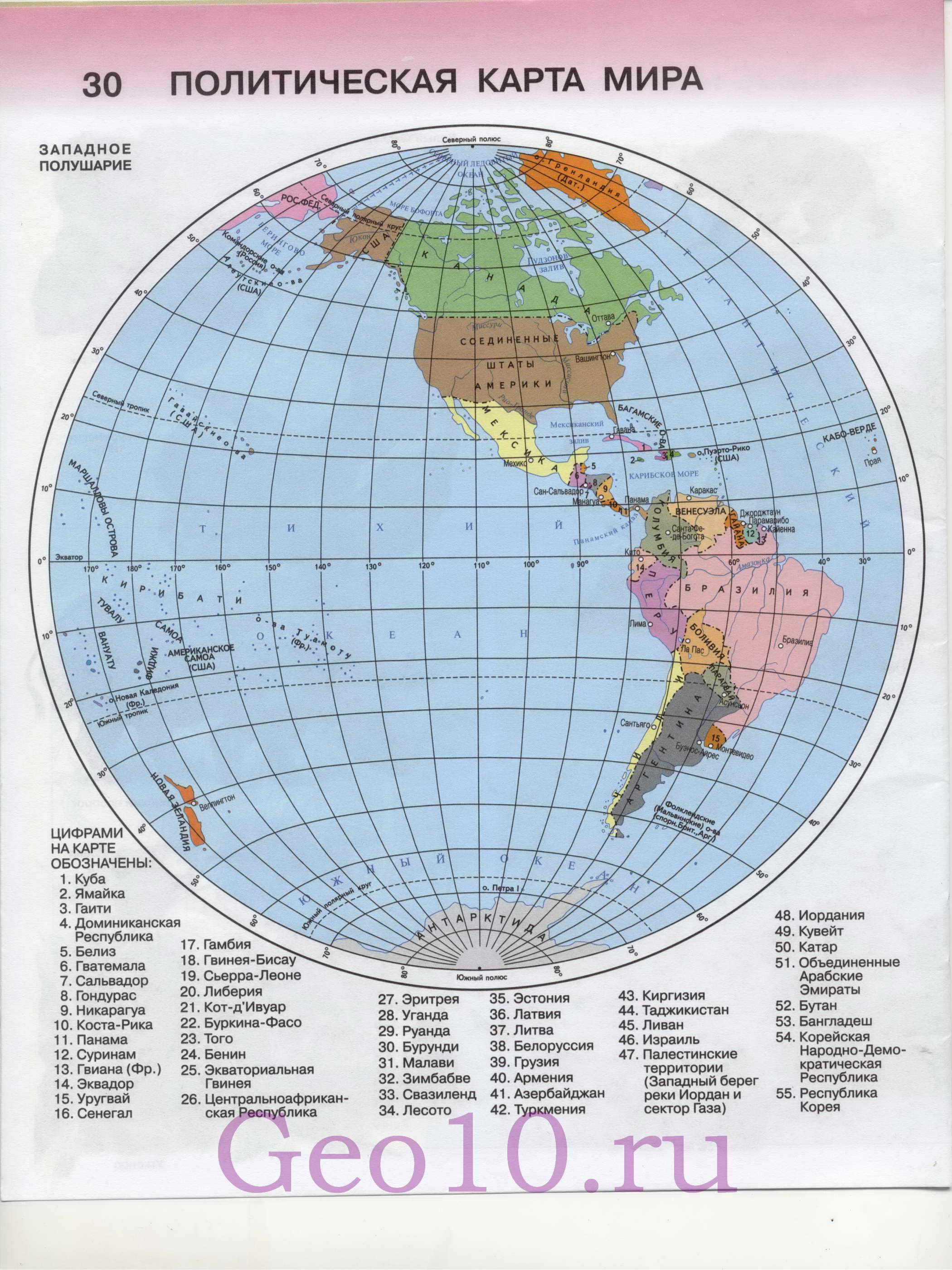 Мира с названиями стран по состоянию