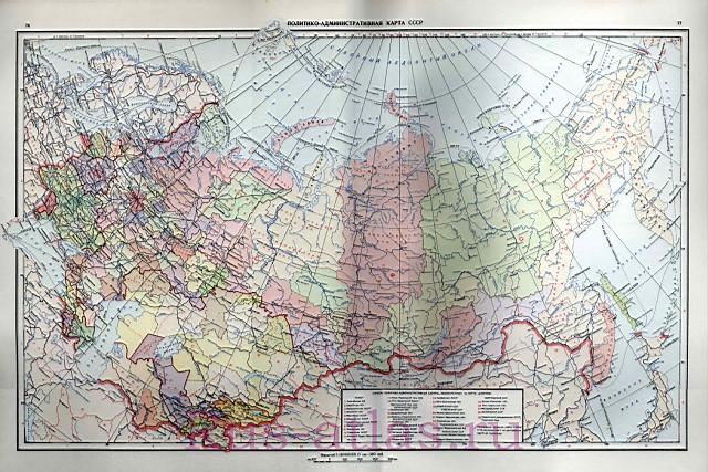 Карта ссср подробная карта ссср