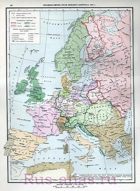 Карта европы политическая карта