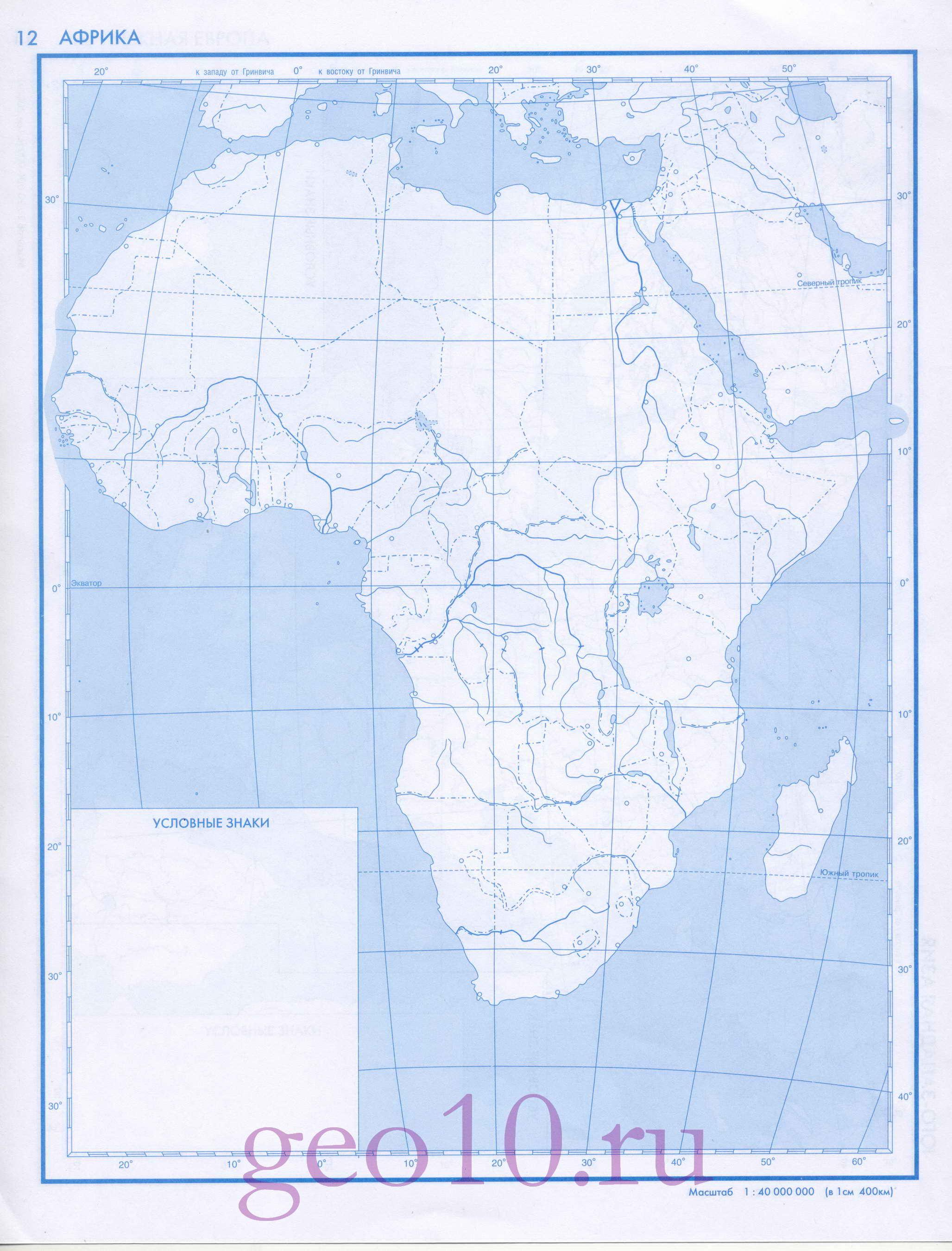 картинки африки скачать бесплатно