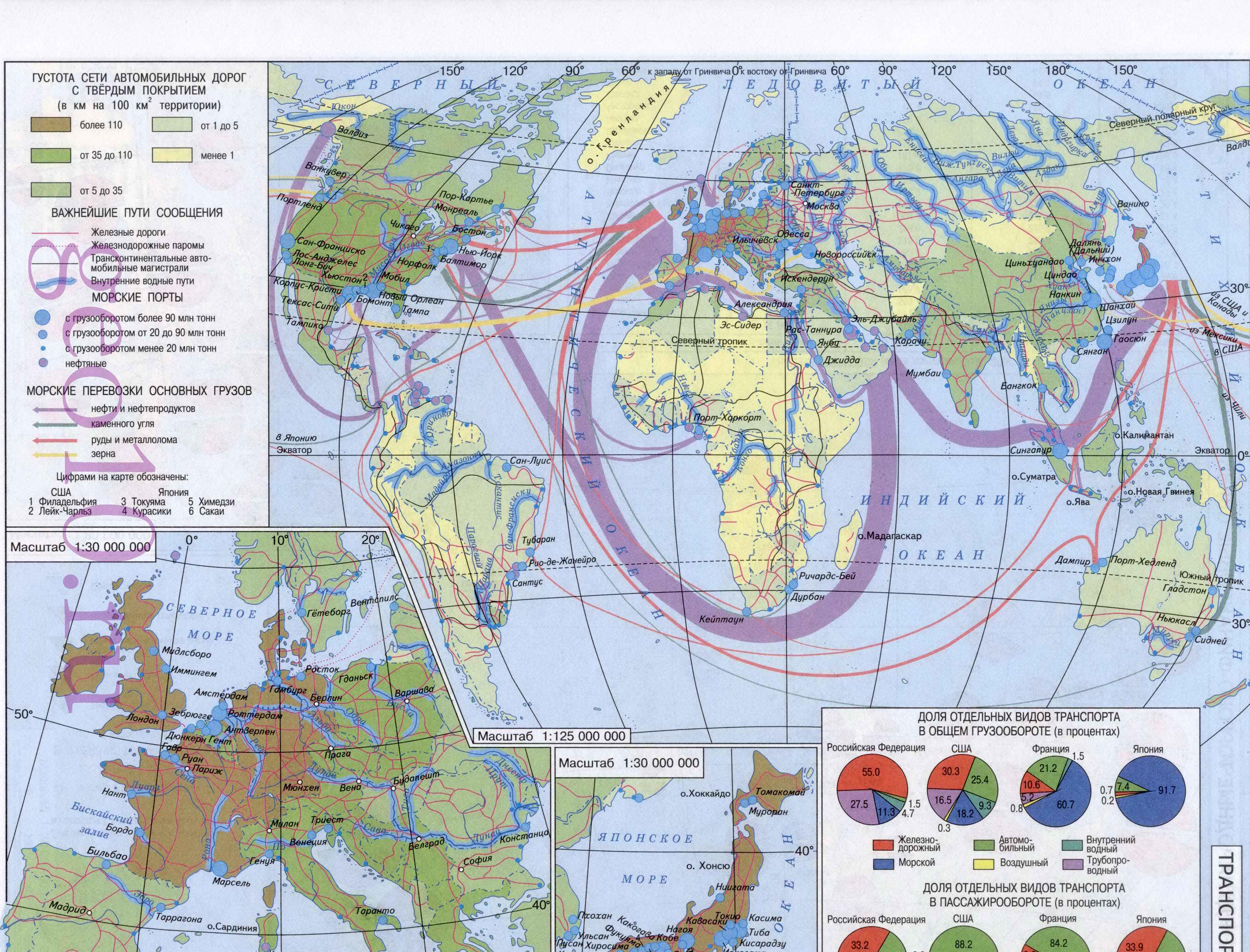 контурная карта мира - Сумки: http://sumkeshop.ru/konturnaya-karta-mira.html