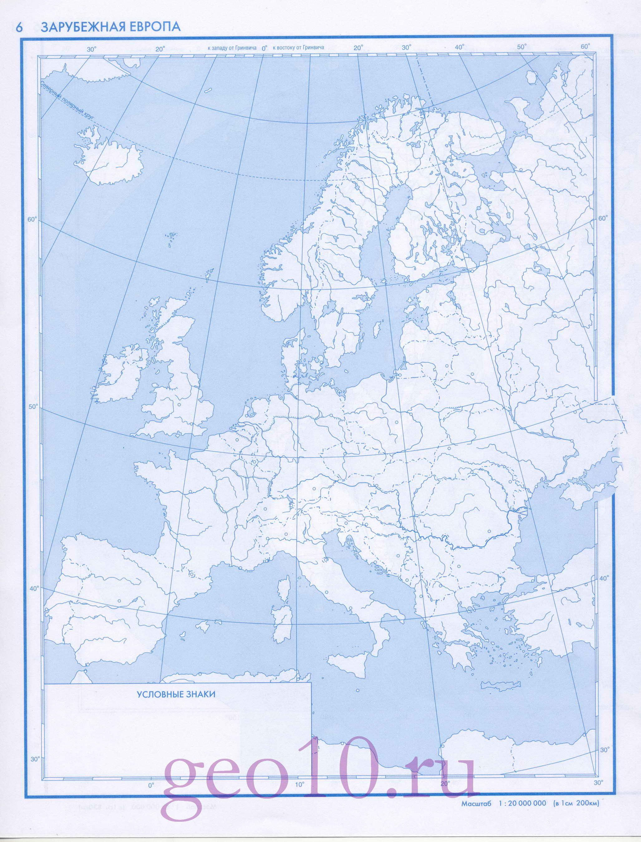 Скачать бесплатно контурные карты челябинская область.6 класс стр