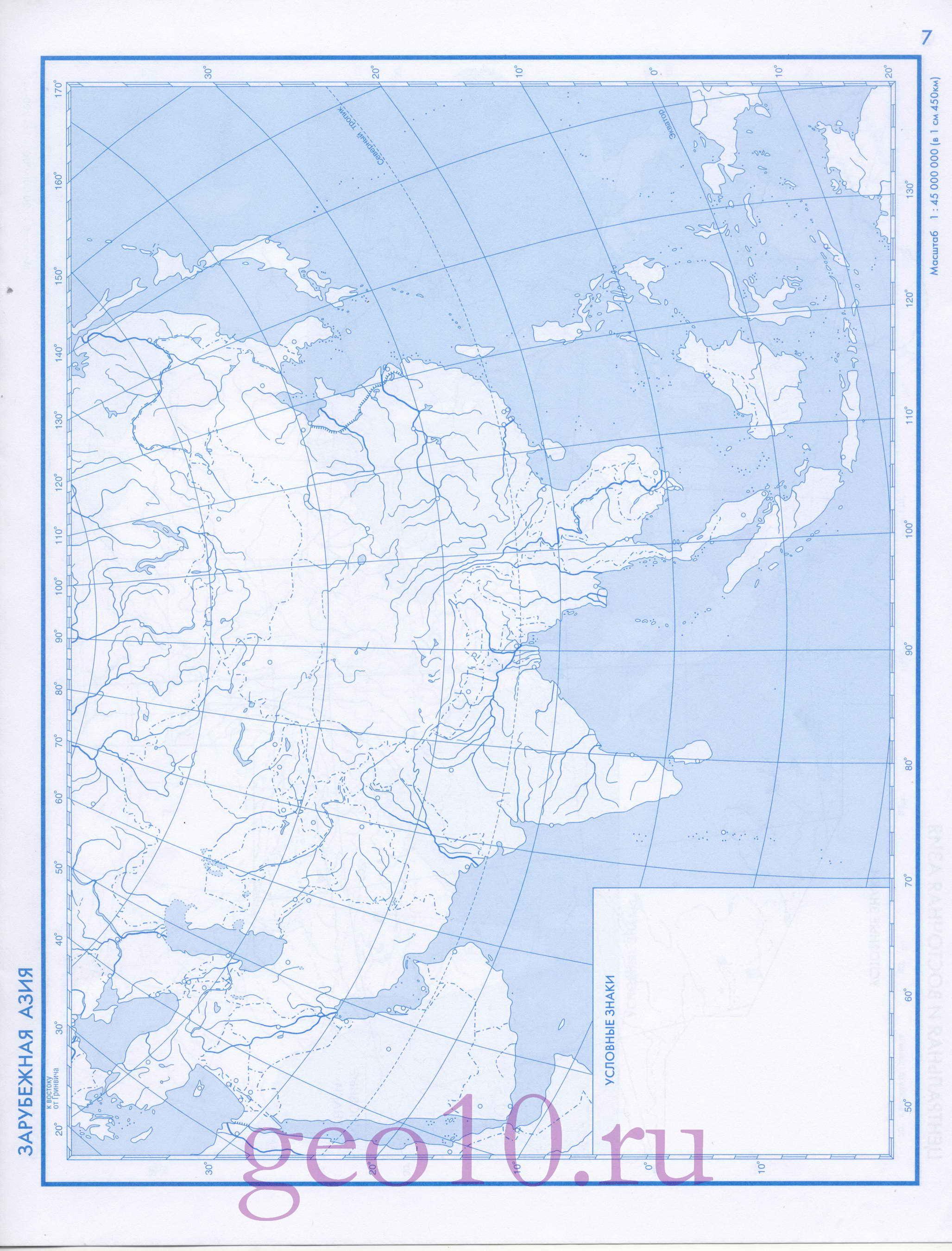 Зарубежная азия контурная карта
