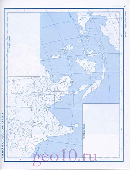 География 11 класс - География