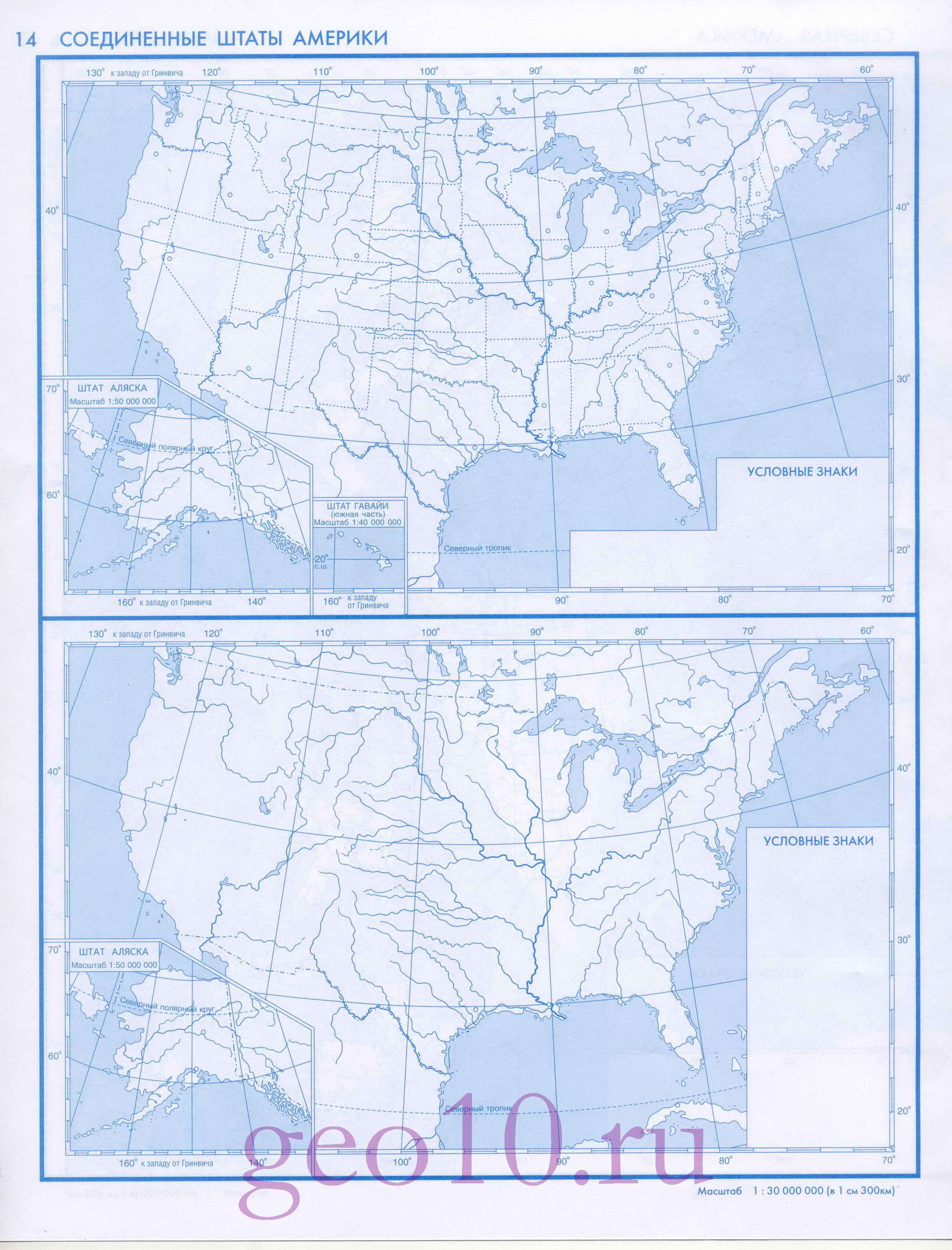 Контурная карта сша контурная карта