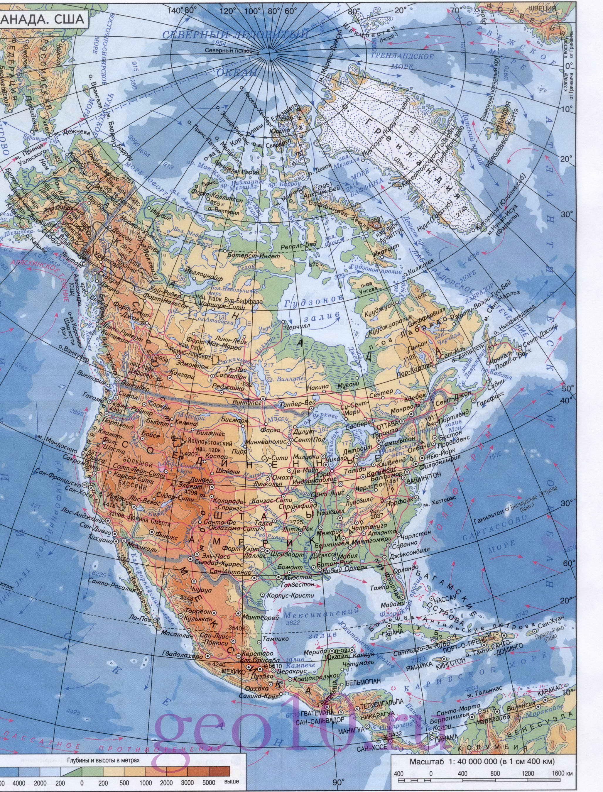 Карты по географии скачать бесплатно