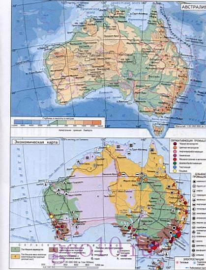 Карта австралии физическая и
