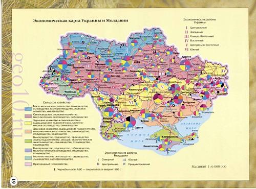 Физическая карта Украины и